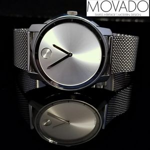 **NEW** Movado Bold Silver Dial Stainless Steel Me